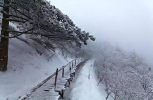 黄山风景区今恢复开放 因雨雪天气临时封闭3天